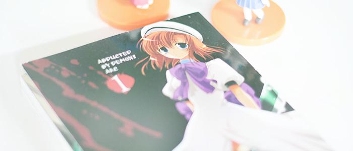 Higurashi1Banner